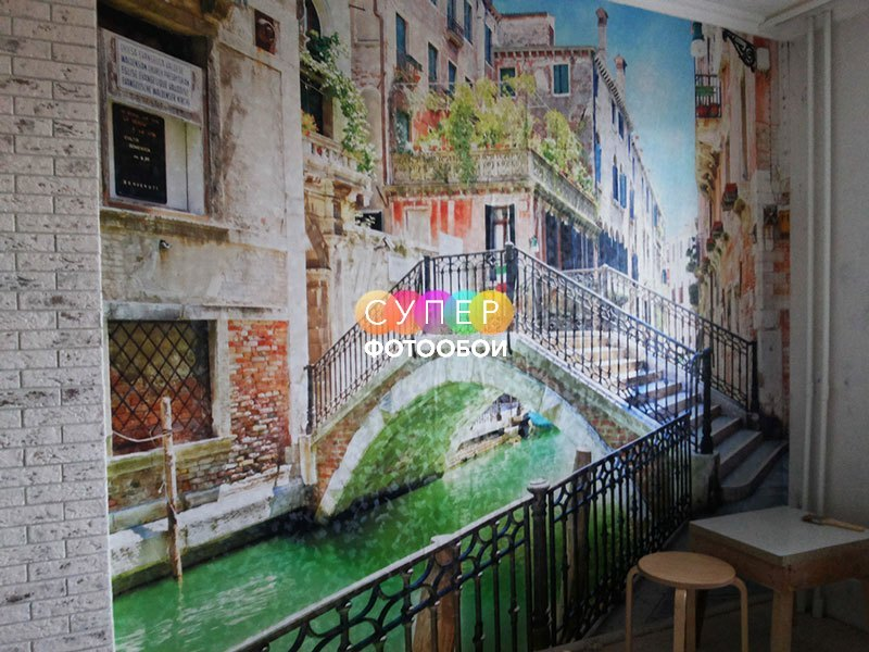 "Фотообои Венеция для  кухни. Фактура ""Песок мелкий"" , ширина полотен 1м."